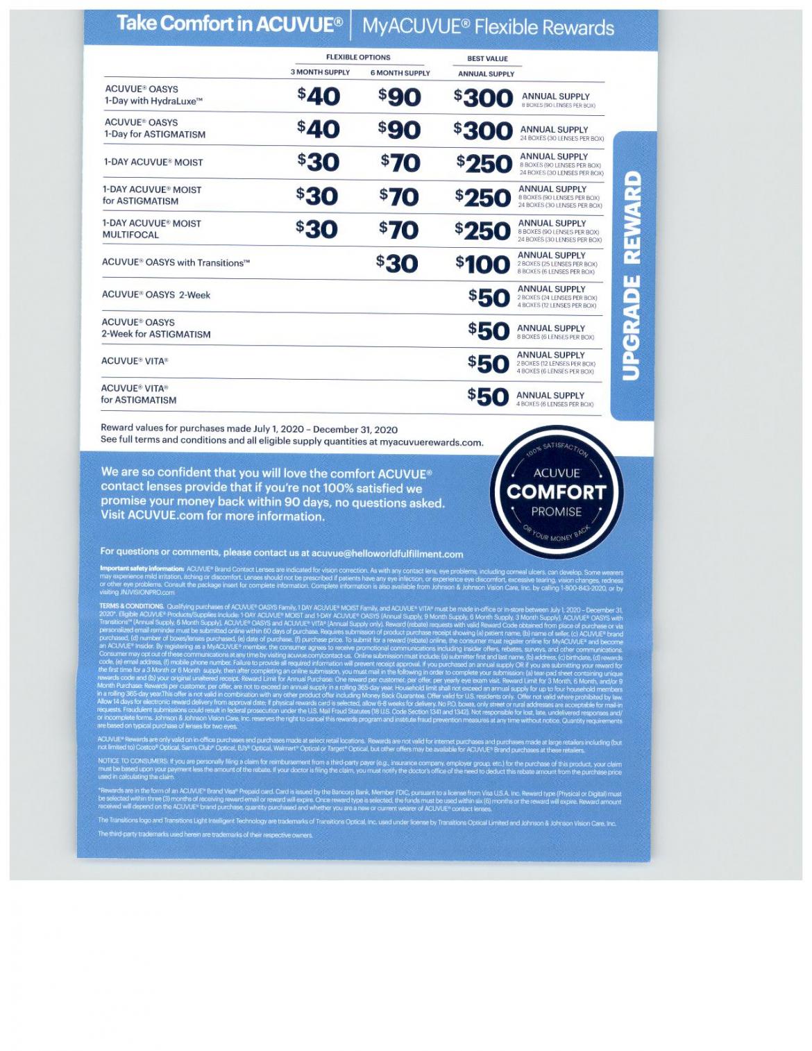 Acuvue-new-patient-rebate-page-002.jpg